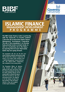 Islamic Finance Coventry Brochure